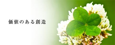 about_miraku_480x190