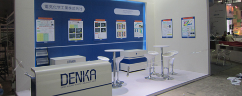 booth_6